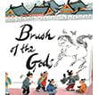 Brush of the Gods Children's Book